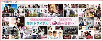 U-NEXT韓国映画.jpg